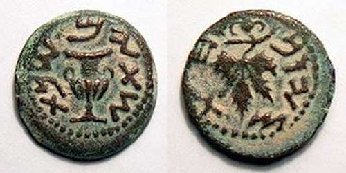 Judaea Ancient Greek Coins Wildwinds Com