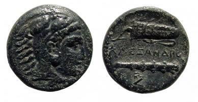 AE de Alejandro III de Macedonia Mionnet_385