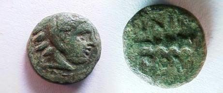 AE11 de Filipo III Price_P130