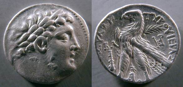 phoenicia  tyre - ancient greek coins