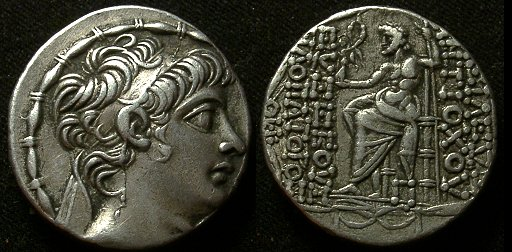 seleucia  antiochos x - ancient greek coins