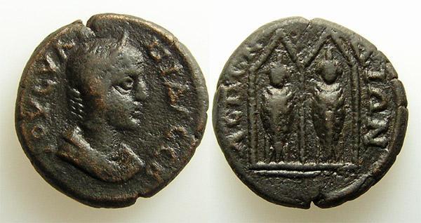 Julia Soaemias Roman Empire Coin Silver Denarius Venus