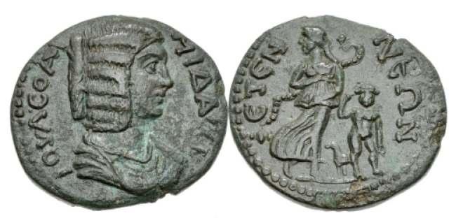 Roman Empire - AR Denarius, Julia Soaemias (C, 218-222 AD